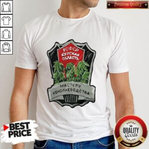 Good Mactepy Kohonaebouctba Cannabit Headstone Shirt