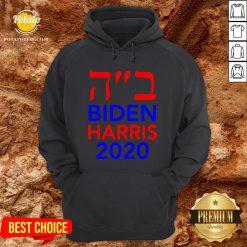 Biden Harris 2020 Hebrew Israel Vote Jews For Joe Biden Hoodie - Design By Potatotees.com
