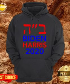 Biden Harris 2020 Hebrew Israel Vote Jews For Joe Biden Hoodie - Design By Potatotees.com