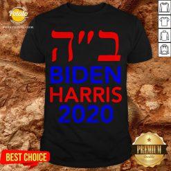 Biden Harris 2020 Hebrew Israel Vote Jews For Joe Biden Shirt - Design By Potatotees.com