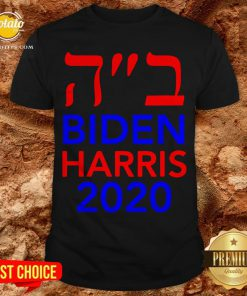 Biden Harris 2020 Hebrew Israel Vote Jews For Joe Biden Shirt - Design By Potatotees.com
