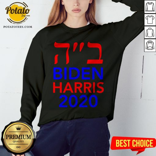 Biden Harris 2020 Hebrew Israel Vote Jews For Joe Biden Sweatshirt - Design By Potatotees.com