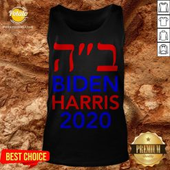 Biden Harris 2020 Hebrew Israel Vote Jews For Joe Biden Tank Top - Design By Potatotees.com