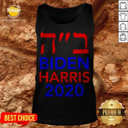 Biden Harris 2020 Hebrew Israel Vote Jews For Joe Biden Tank Top - Design By Potatotees.com