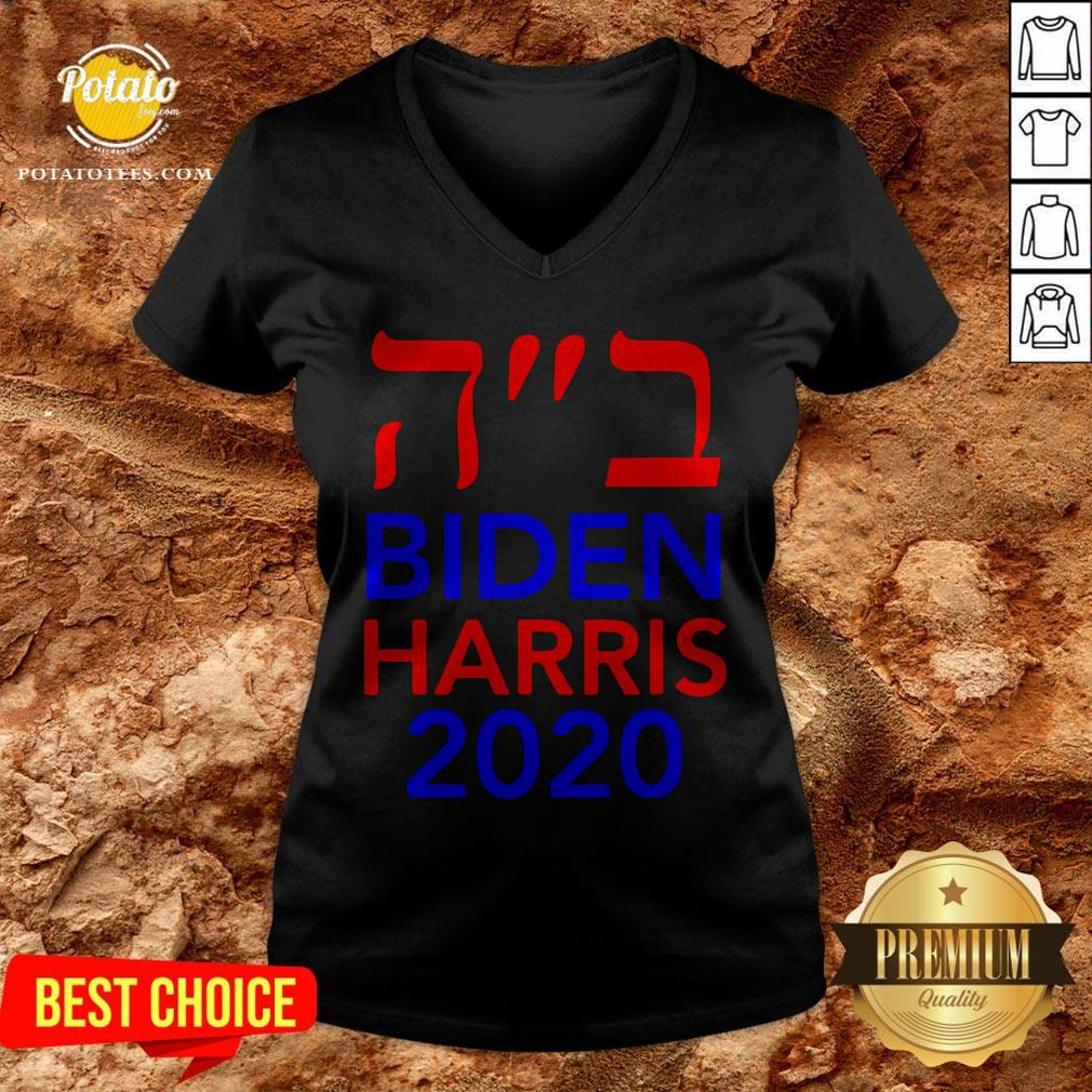 Biden Harris 2020 Hebrew Israel Vote Jews For Joe Biden V-neck - Design By Potatotees.com