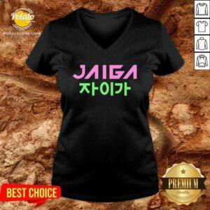 Jaiga Korean Themed With Globe V-neck- Design by Potatotees.com