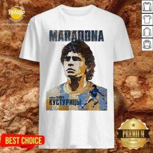 Top RIP Maradona Diego We Will Miss You Diego Maradona Footballer Football Shirt- Design By Potatotees.com
